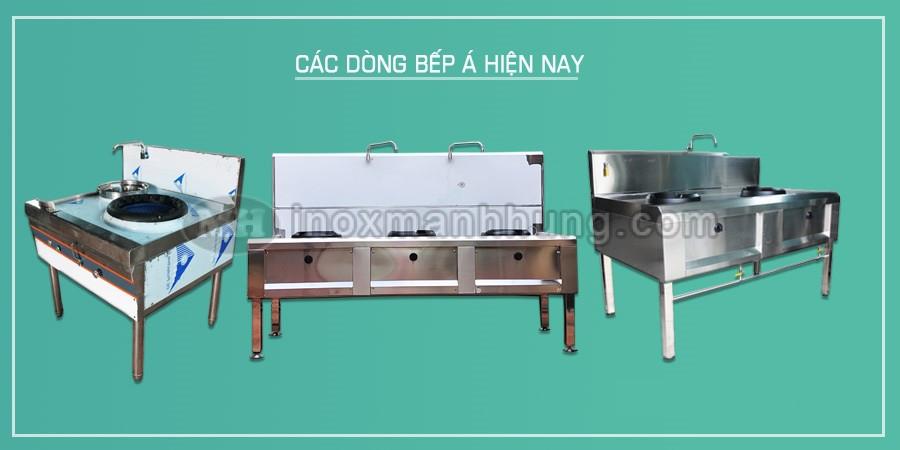 bep-a-3-hong-kieng-gang-tron-6