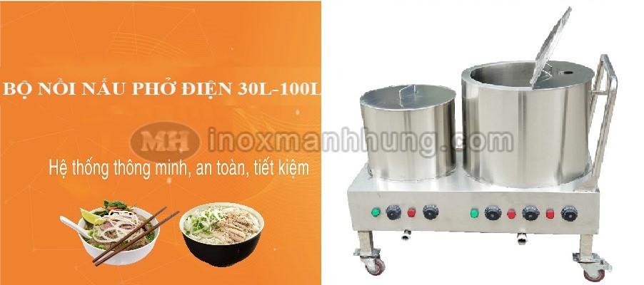 bo-noi-nau-pho-30L-100L-6