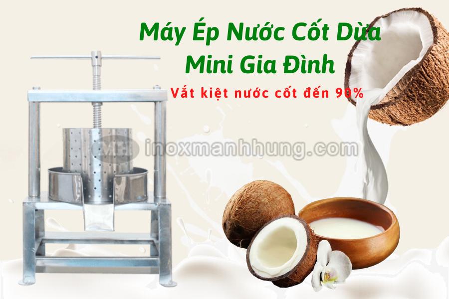 Máy ép nước cốt dừa mini gia đình 3