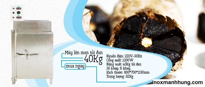 Máy lên men tỏi đen 30kg 3